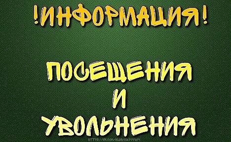 http://s7.uploads.ru/qUC01.jpg