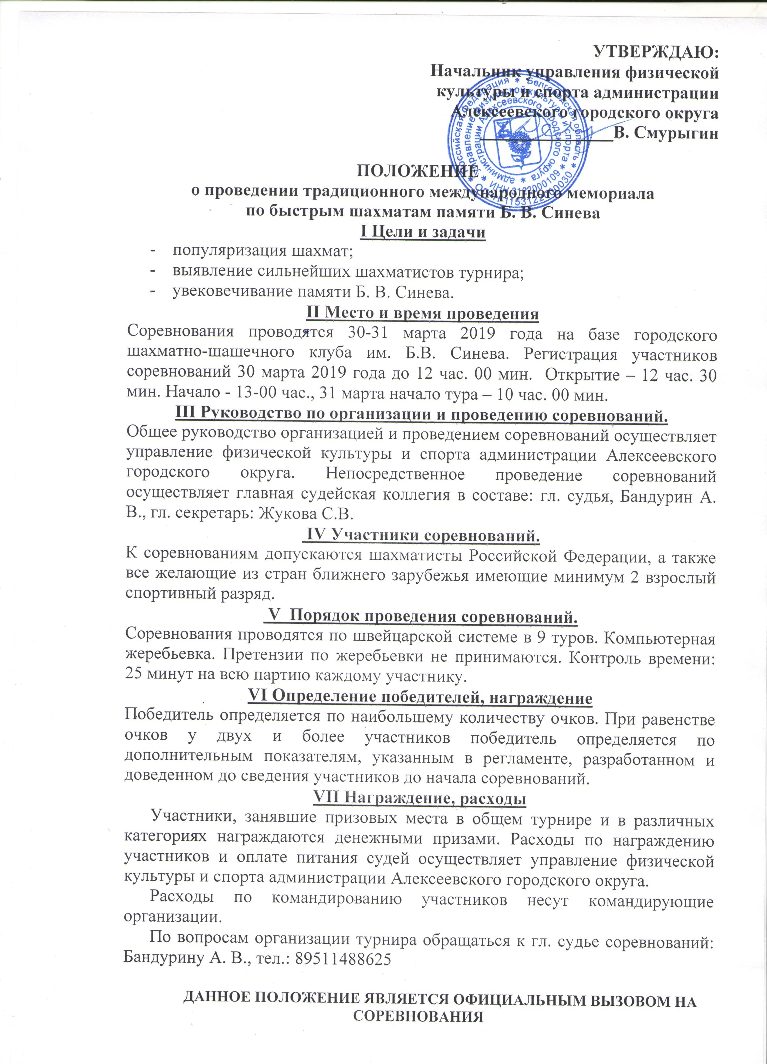 http://s7.uploads.ru/qY0MV.jpg