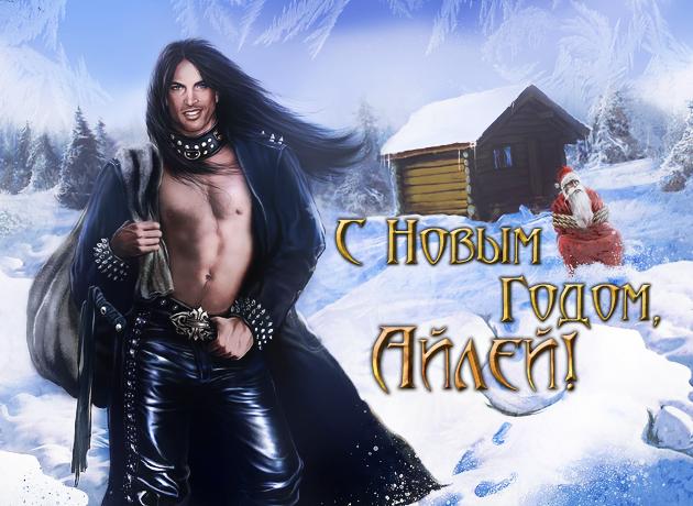 http://s7.uploads.ru/rVo1f.png
