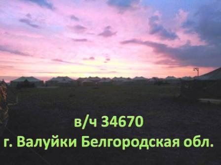 http://s7.uploads.ru/sLxEz.jpg