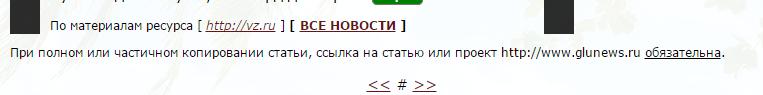 http://s7.uploads.ru/suWKC.png