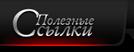 http://s7.uploads.ru/sxygU.png