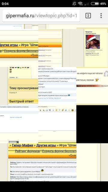 http://s7.uploads.ru/t/02xHU.png