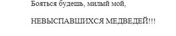 http://s7.uploads.ru/t/0HCRx.png