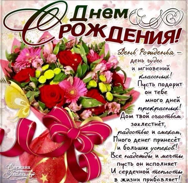 http://s7.uploads.ru/t/0JgUP.jpg