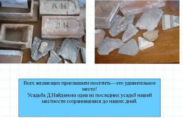 http://s7.uploads.ru/t/0UZEe.jpg
