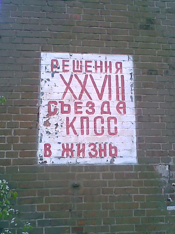 http://s7.uploads.ru/t/0btd6.jpg