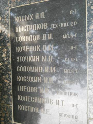 http://s7.uploads.ru/t/0frHq.jpg
