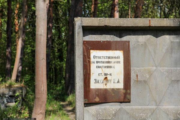http://s7.uploads.ru/t/0l4Ez.jpg