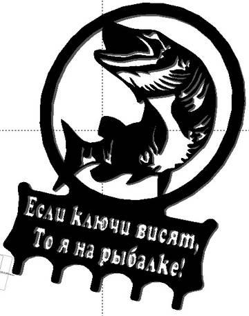 http://s7.uploads.ru/t/0pq2F.jpg