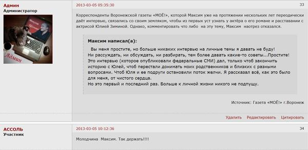 http://s7.uploads.ru/t/0smf6.png