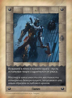 http://s7.uploads.ru/t/0vg4C.jpg