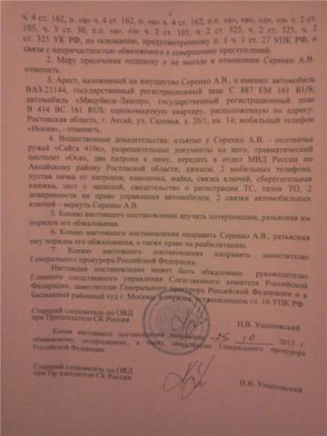 http://s7.uploads.ru/t/1JfxU.jpg