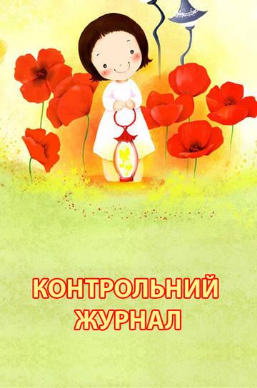 http://s7.uploads.ru/t/1TXf3.jpg