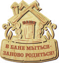 http://s7.uploads.ru/t/1c2NZ.jpg