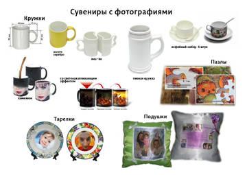 http://s7.uploads.ru/t/1cMYm.jpg