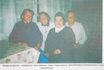 http://s7.uploads.ru/t/1em48.jpg
