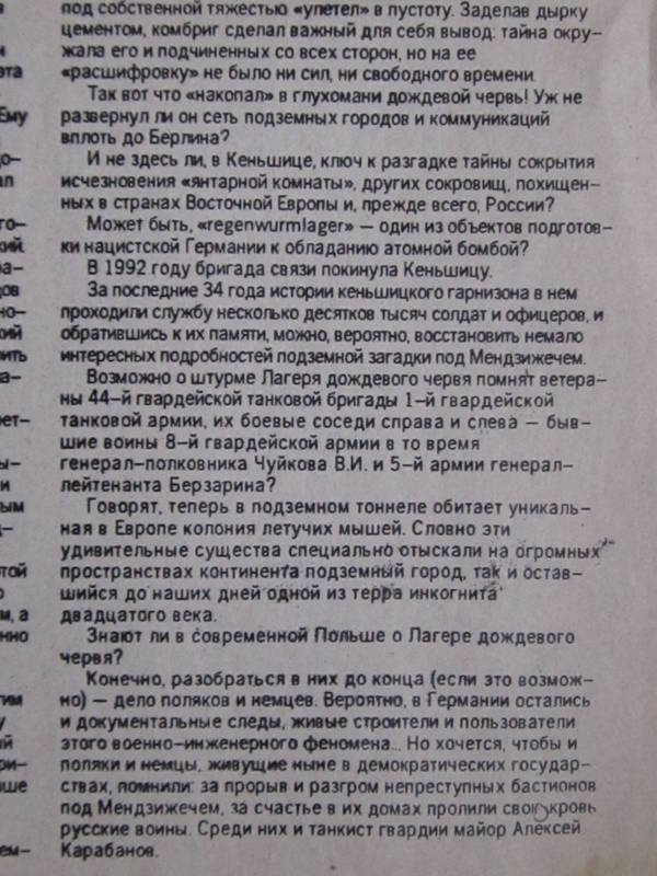 http://s7.uploads.ru/t/1gj4o.jpg