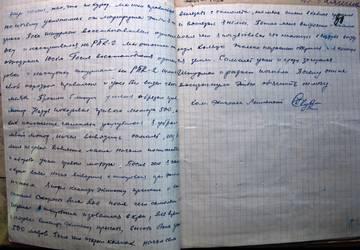 http://s7.uploads.ru/t/1lNeW.jpg