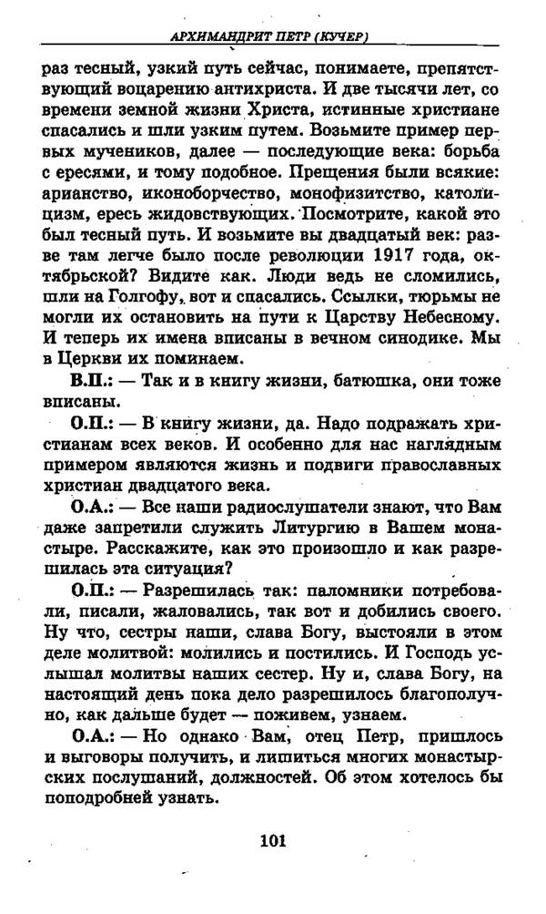 http://s7.uploads.ru/t/1p8Pk.jpg