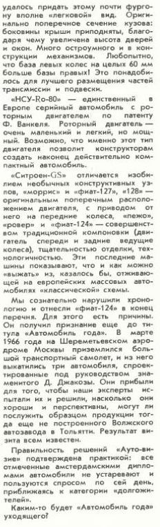 http://s7.uploads.ru/t/21bxz.jpg