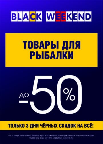 http://s7.uploads.ru/t/273bG.jpg