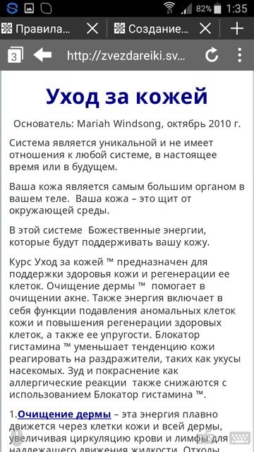 http://s7.uploads.ru/t/27AJ3.png