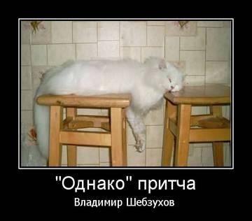 http://s7.uploads.ru/t/29w4B.jpg