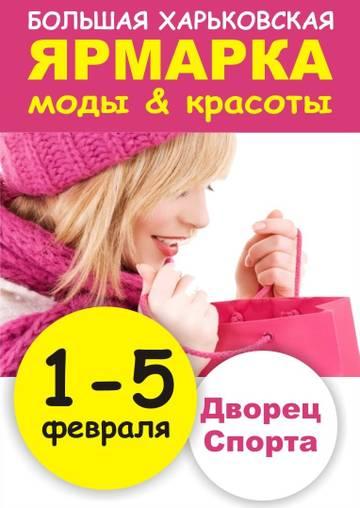 http://s7.uploads.ru/t/2B7xm.jpg