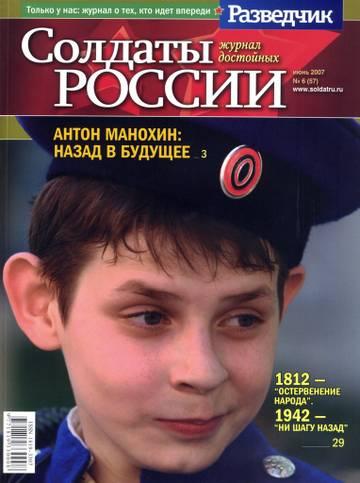http://s7.uploads.ru/t/2ePuo.jpg