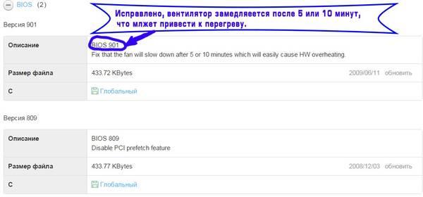 http://s7.uploads.ru/t/2q4s6.jpg