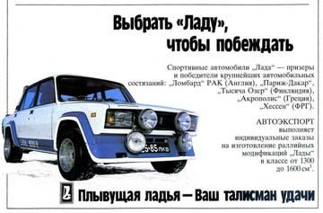 http://s7.uploads.ru/t/3IWnP.jpg