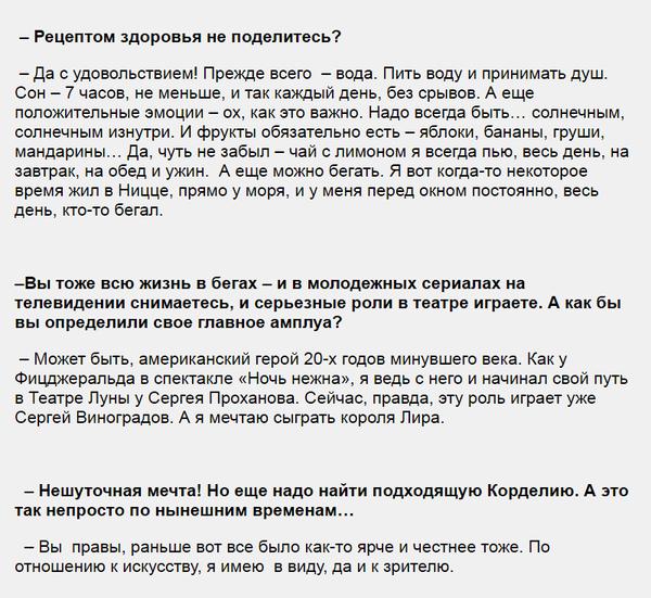 http://s7.uploads.ru/t/3JpjA.png