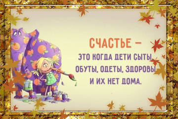 http://s7.uploads.ru/t/3KYzT.jpg