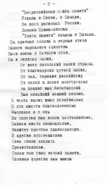 http://s7.uploads.ru/t/3Nn0P.jpg