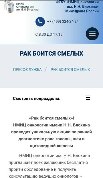 http://s7.uploads.ru/t/3T2Uy.jpg