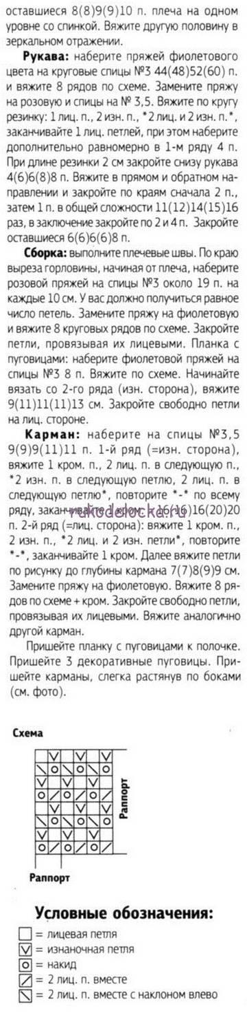 http://s7.uploads.ru/t/3Yo2N.jpg