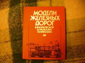 http://s7.uploads.ru/t/3sgkM.jpg