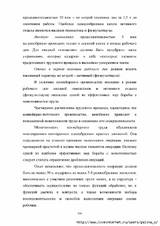 http://s7.uploads.ru/t/3szUC.jpg