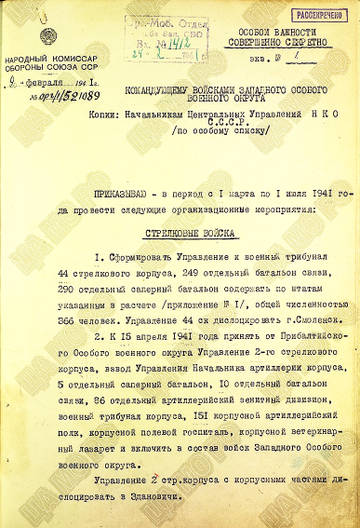 http://s7.uploads.ru/t/3treD.jpg