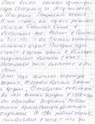 http://s7.uploads.ru/t/3wMKn.jpg