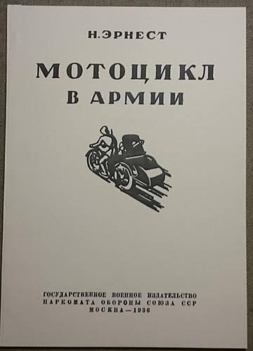 http://s7.uploads.ru/t/4ElGq.jpg