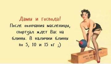 http://s7.uploads.ru/t/4PZ87.jpg