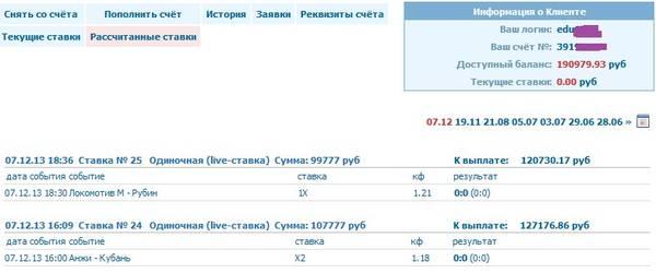 http://s7.uploads.ru/t/4UdEo.jpg