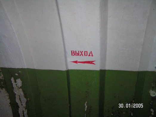 http://s7.uploads.ru/t/4boRT.jpg