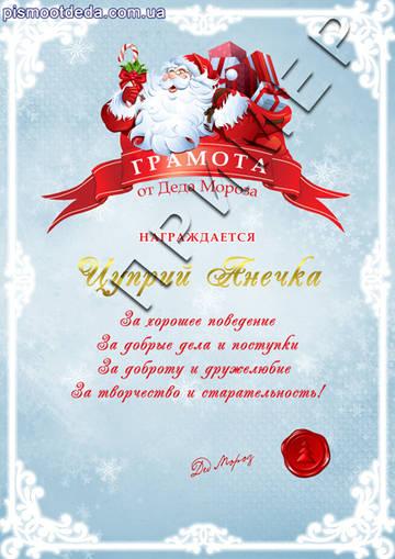 http://s7.uploads.ru/t/4dmCE.jpg