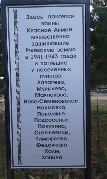 http://s7.uploads.ru/t/56fND.jpg
