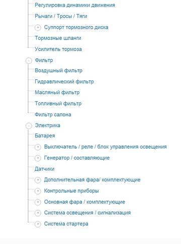 http://s7.uploads.ru/t/5MXvx.jpg