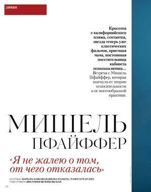 http://s7.uploads.ru/t/5Ni8r.jpg