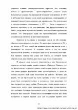 http://s7.uploads.ru/t/5T2it.jpg